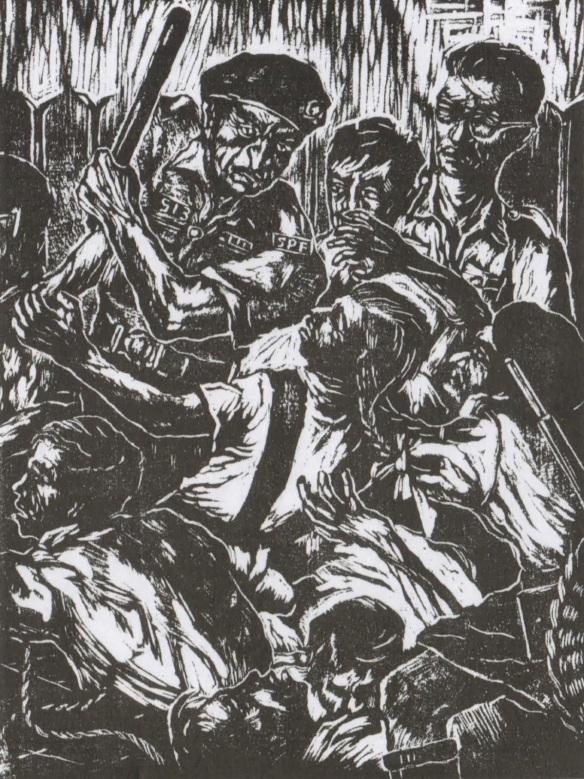 13th May Incident (1954) by Choo Keng Kwang